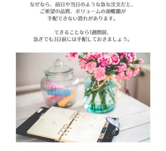 PDF006