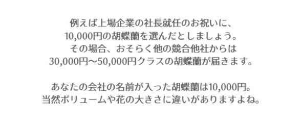 PDF007
